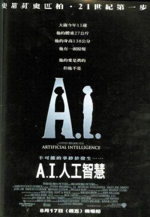 Artificial Intelligence: AI 400x576