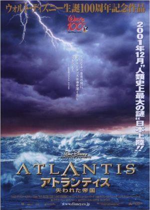 Atlantis - Das Geheimnis der verlorenen Stadt 521x727