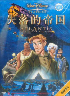 Atlantis - Das Geheimnis der verlorenen Stadt 500x681