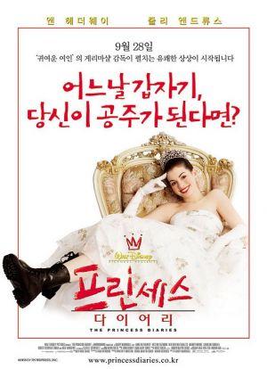 The Princess Diaries 520x718