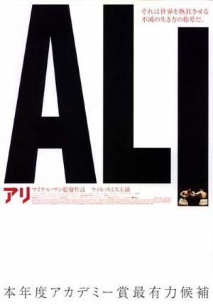 Ali 400x570