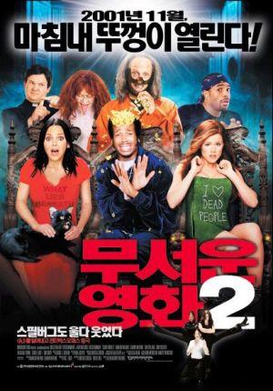 Scary Movie 2 412x591