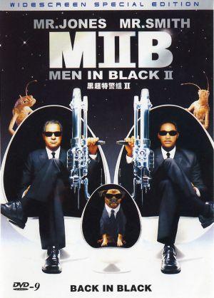 Men in Black II 864x1204