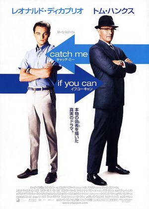 Catch Me If You Can 550x774