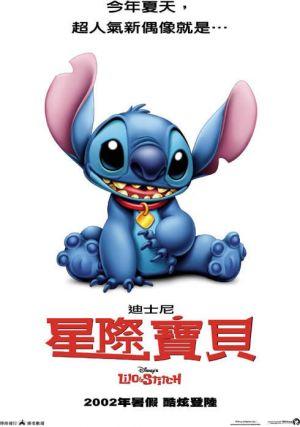 Lilo & Stitch 490x698