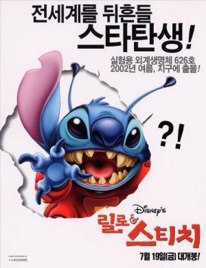 Lilo & Stitch 520x678