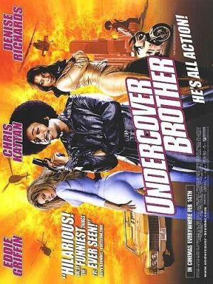 Undercover Brother 375x500