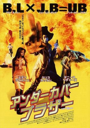 Undercover Brother 550x776