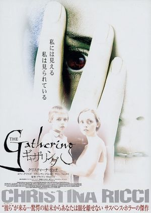 The Gathering 550x777