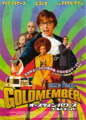 Austin Powers in Goldmember 717x1006