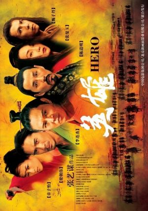 Ying xiong 561x800