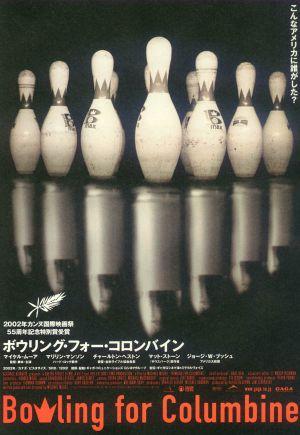Bowling for Columbine 600x870