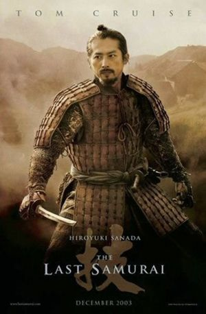The Last Samurai movies in USA