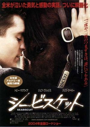 Seabiscuit 400x564