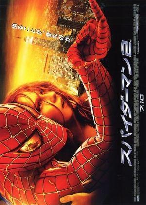 Spider-Man 2 391x550