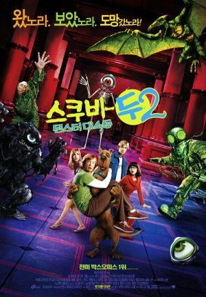 Scooby Doo 2 - Die Monster sind los 600x861