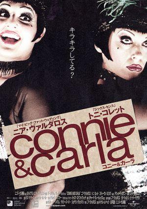 Connie and Carla 550x779