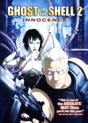 Ghost in the Shell 2 - Innocence 1550x2158