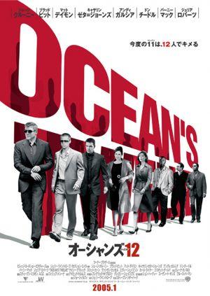 Ocean's Twelve 653x920