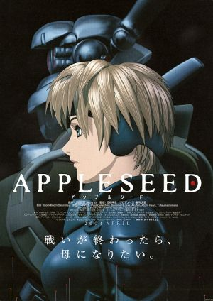 Appleseed 550x777