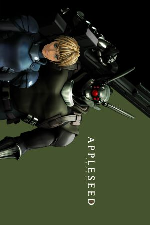 Appleseed 1500x2250