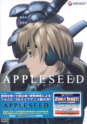 Appleseed 366x518