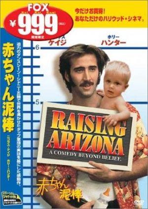 Raising Arizona 336x475