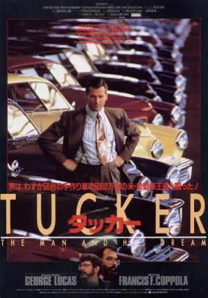 Tucker - Ein Mann und sein Traum 509x730