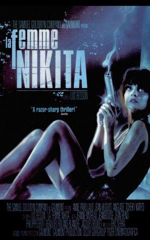 Nikita 1530x2448