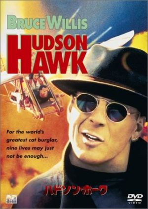 Hudson Hawk 336x475