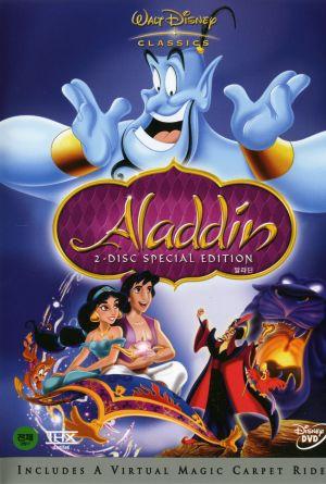 Aladdin 1515x2246