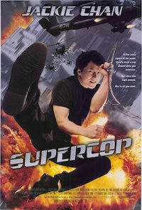 Police Story 3: Super Cop poster