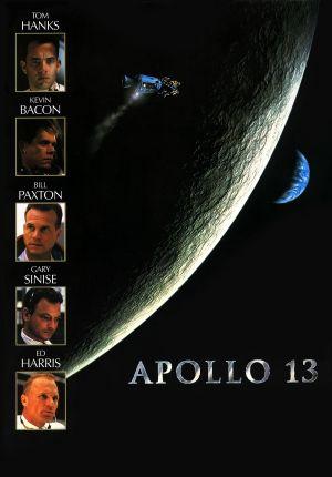 Apollo 13 1646x2362