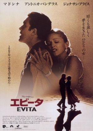Evita 517x727