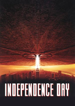 Independence Day 1677x2362