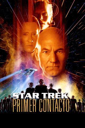 Star Trek: First Contact 1575x2361