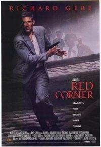 Red Corner poster