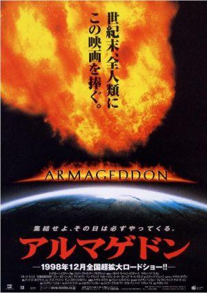 Armageddon 516x729