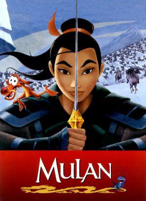 Mulan 1718x2362