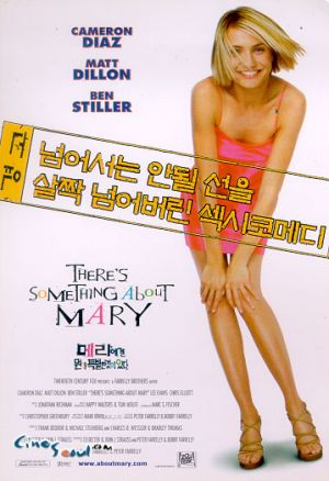 There's Something About Mary 359x524