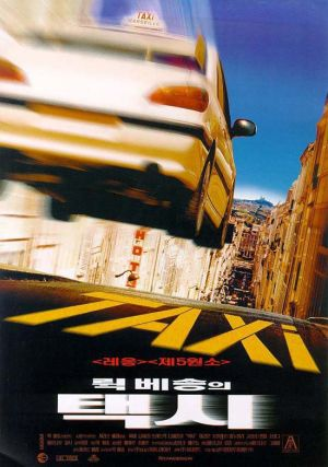 Taxi 550x782