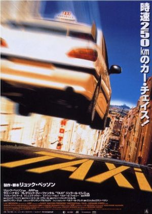Taxi 518x728