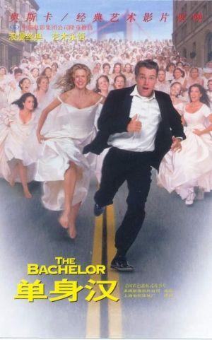 The Bachelor 518x830