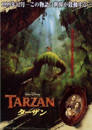 Tarzan 515x725