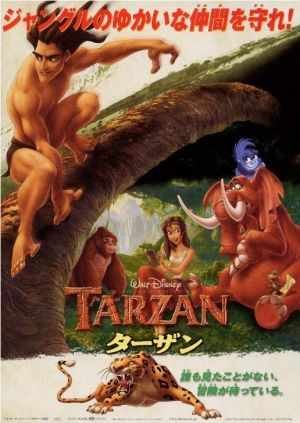 Tarzan 516x728