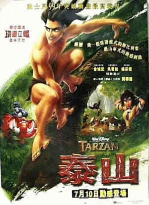 Tarzan 362x500