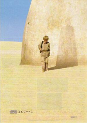 Star Wars: Episodio I - La amenaza fantasma 404x570