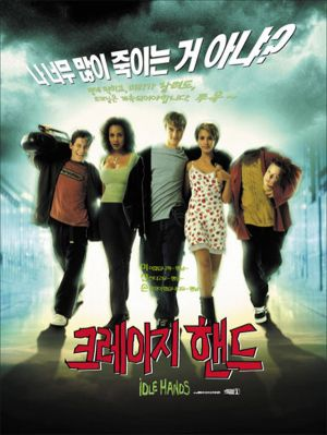 Idle Hands 600x797