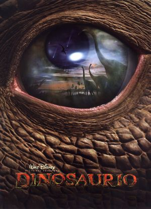 Dinosaur 1703x2362