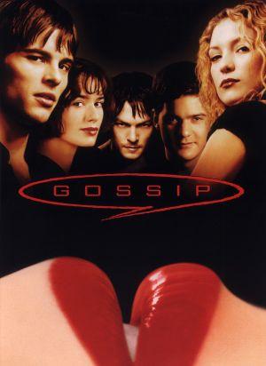 Gossip 1718x2362